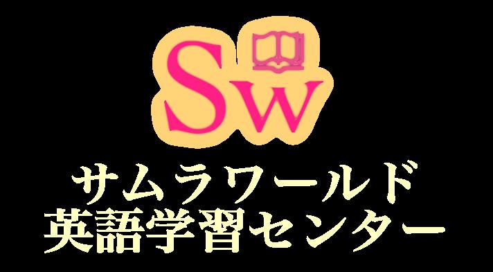 Samraworld